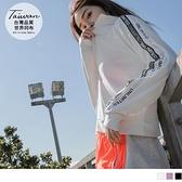 《KS0818》台灣製率性織帶造型抗曬運動外套 OrangeBear