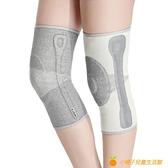 半月板損傷護膝運動男女士膝蓋關節保暖老寒腿跑步籃球保護套護腿【小橘子】