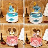 八音盒 發光飄雪創意水晶球音樂盒八音盒送女友生兒童情人節生日禮物禮品 {優惠兩天}