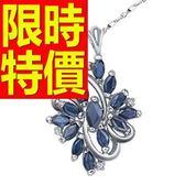 藍寶石 項鍊 墜子S925純銀-0.175克拉生日聖誕節禮物女飾品53sa12[巴黎精品]