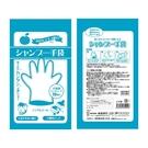 日本乾洗頭手套柑橘配方...