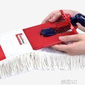 拖把 平板拖把家用大號懶人木地板棉線布套式旋轉拖布塵推地拖把 榮耀3c
