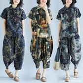 夏季新款復古抽象印花棉麻中大尺碼 女裝寬松蝙蝠袖低襠褲時尚套裝