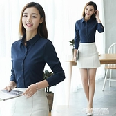 長袖襯衫韓版新款職業正裝工作服雪紡襯衫女長袖上衣寬鬆休閒襯衣黑紅 萊俐亞
