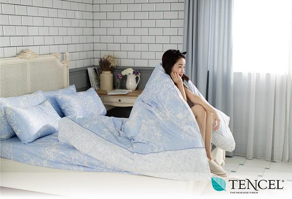快速出貨【LORIA洛莉亞】超便宜平價天絲TENCEL天絲兩件式床包組~單人【輕語~藍】