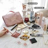 防水大容量化妝包收納包袋洗漱包女便攜旅行【奇妙商鋪】