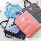 文件袋帆布補課包學生手提袋拎書袋文件收納補習袋拉錬袋