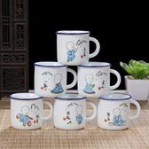 陶瓷茶杯經典懷舊仿搪瓷酒杯文藝杯創意迷你個性復古語錄茶缸 『魔法鞋櫃』
