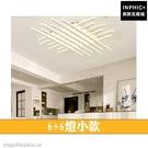 INPHIC-led吸頂燈具臥室餐廳客廳北歐藝術幾何LED燈簡約後現代-6 6燈小款_heas