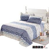 床單粗布床單單件100%純棉加厚雙人被單全棉布1.8m床 運動部落