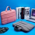 特賣筆電包 筆電手提電腦包15.6男14吋內膽包13.3筆電手提電腦包
