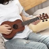 烏克麗麗 烏克麗麗23寸初學者入門小吉他學生兒童男成人少女櫻花烏克麗麗26 DF  艾維朵