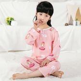 兒童綿綢睡衣夏季薄款長袖套裝家居空調服男女寶寶中大童人造棉 【開學季巨惠】