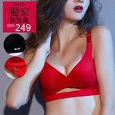 克妹Ke-Mei【AT56458】爆.爆.爆6CM超厚墊採購手提帶回爆乳內衣