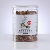 LFN 輕烘焙堅果 楓糖綜合 450g