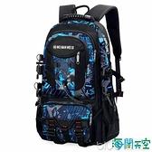 雙肩包男士青年休閒戶外多功能電腦包書包時尚潮大容量旅行背包男 海闊天空