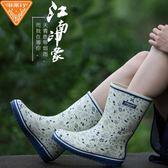 雨鞋女中筒水鞋雨靴女式時尚橡膠防滑防水秋冬水靴套鞋【全館滿888限時88折】