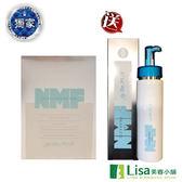 本期獨家特惠 Dr.PGA NMF超導保濕修護面膜(10片) 贈市價$1180 Dr.PGA 保濕潔顏蜜