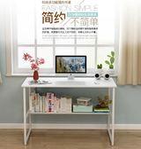 電腦桌臺式桌家用簡約經濟型小桌子省空間臥室書桌簡易學生寫字桌   color shopYYP