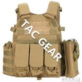 6094戰術背心海豹輕量化馬甲男可插板多功能特種兵裝備作戰防身服  遇見生活