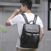 後背包-簡約休閒百搭大容量男雙肩包2色73in96【時尚巴黎】
