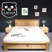 【大熊傢俱】DG-A20 北歐床架 簡約 實木床 五尺 現代 雙人床 日式床 設計款 另售 床頭櫃 化妝台