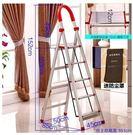 設計師室內梯加厚鋁合金梯子不銹鋼梯人字梯家用梯【升級款鋁合金12CM踏板5步】