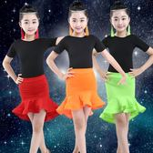 全館83折拉丁舞裙兒童舞蹈服練功服比賽拉丁舞女童服裝長袖短袖表演服春夏