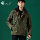 ADISI 男Primaloft可拆帽防水透氣保暖外套(短版) AJ1721006 (S-2XL) / 城市綠洲專賣