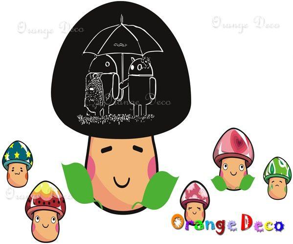 壁貼【橘果設計】黑板 DIY組合壁貼/牆貼/壁紙/客廳臥室浴室幼稚園室內設計裝潢