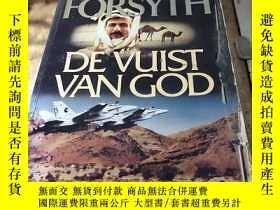 二手書博民逛書店DE罕見vuist van god(英文原版)Y10279 出版1994