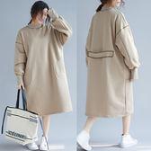 純色加厚洋裝連身裙 新款秋冬文藝胖mm顯瘦加絨磨毛減齡長袖衛衣裙 週年慶降價