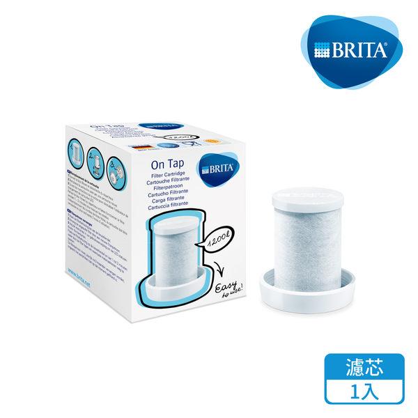 BRITA 龍頭式濾水器濾心 ON TAP
