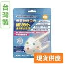 台灣精碳N95醫用口罩-合法藥商-(現貨)可水洗超透氣