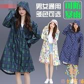 防暴雨雨衣女長款全身單人徒步旅游成人防水外套雨披【奇妙商鋪】