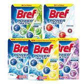 ✩團購省便宜【Bref】歐洲原裝進口 馬桶強力清潔球/芳香球(五款)  50g