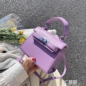 斜挎包 高級感法國小眾仙女包包新款潮夏凱利網紅手提單肩紫色斜背包 3C優購