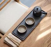聞說|日式枯山水和風茶臺 簡約家用功夫茶具套裝 禪意陶瓷幹泡盤  【千千女鞋】