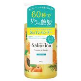 BCL Saborino速乾修護5合1洗髮精/清爽 460ml