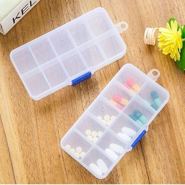 [拉拉百貨]10格 透明 藥盒 首飾盒 收納盒 儲物盒 整理盒 自由拼裝