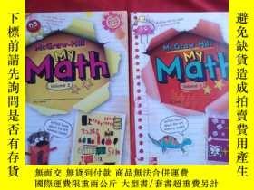 二手書博民逛書店罕見HiII My Math【VOIume 2】2本合售Y179070 McGraw HiII My Math