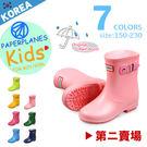 童鞋 正韓製 糖果多彩 高筒 雨鞋 雨靴 男女童款 7色【B7907761】韓國品牌紙飛機