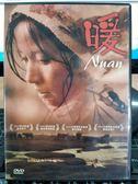 挖寶二手片-P10-168-正版DVD-華語【暖】-影展片