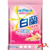 白蘭含熊寶貝馨香精華洗衣粉4.25kg*4(箱)【愛買】