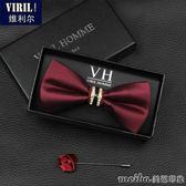 男士伴郎新郎紅色黑色領結襯衫男 結婚婚禮英倫高檔韓式蝴蝶結女 美芭