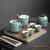 茶具套裝家用簡約陶瓷茶壺茶杯茶具小套帶茶盤【繁星小鎮】