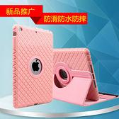 air2 免運 IPAD air2 air iPad4/5/6 mini3/4TPU布纹360度旋轉軟套  皮套