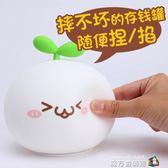 創意卡通存錢罐成人兒童防摔儲蓄罐儲錢罐大號硬幣韓國個性女孩零 igo魔方數碼館