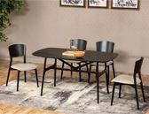 [紅蘋果傢俱]SBE-005 餐桌椅 實木 餐桌 餐椅 簡約 現代 飯桌