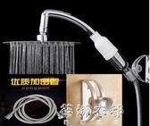 淋浴噴頭手持花灑噴頭浴室蓮蓬頭淋雨噴頭套裝熱水器增壓花灑噴頭 歐韓流行館